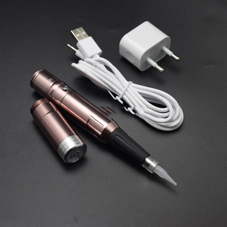 QuQiu Chicago Mall Tattoo Pen Machine Popular popular kit Pe Battery Makeup Recharged