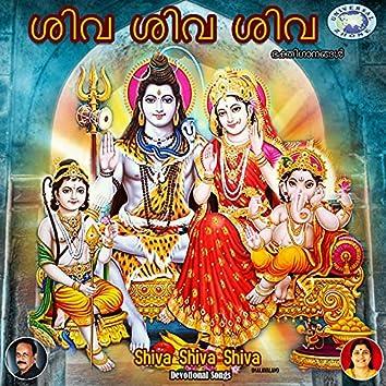 Shiva Shiva Shiva - Single