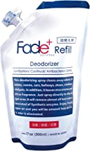 丸栄日産 Fade+(フェードプラス)消臭剤 詰め替え用500ml