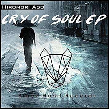 Cry of Soul EP