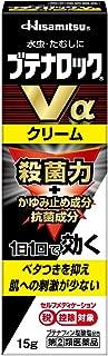 【指定第2類医薬品】ブテナロックVαクリーム 15g ※セルフメディケーション税制対象商品