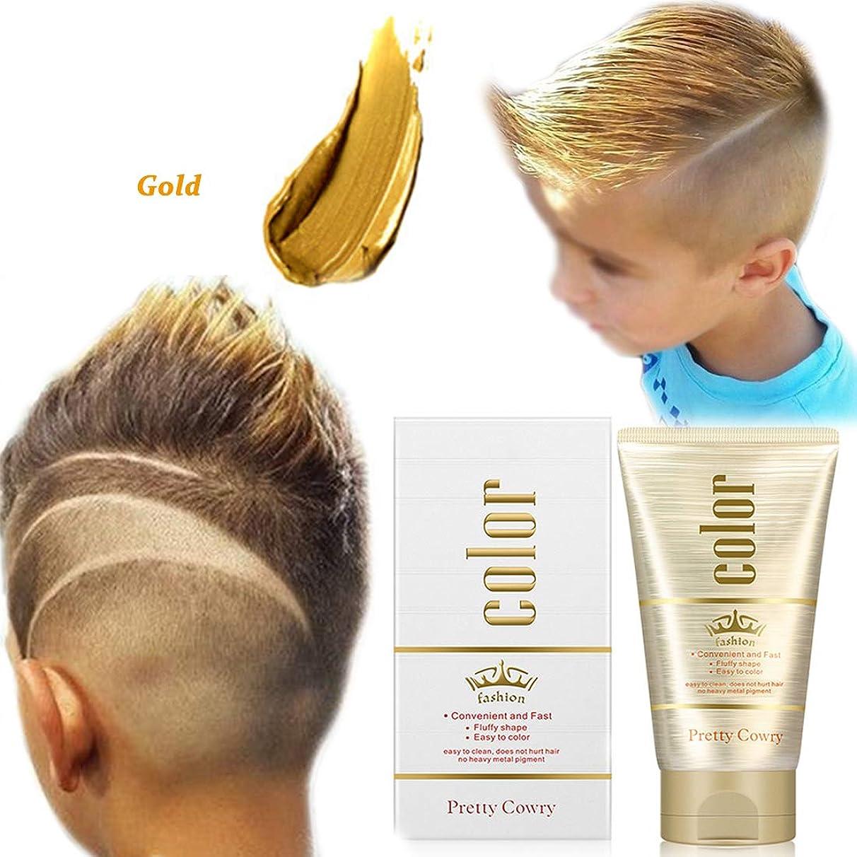 宿る植物学者バラバラにする染めヘアワックス、ワンタイムカラースタイリング、スタイリングカラーヘアワックス、ユニセックス9色、diyヘアカラーヘアパーティー、ロールプレイング (Gold)
