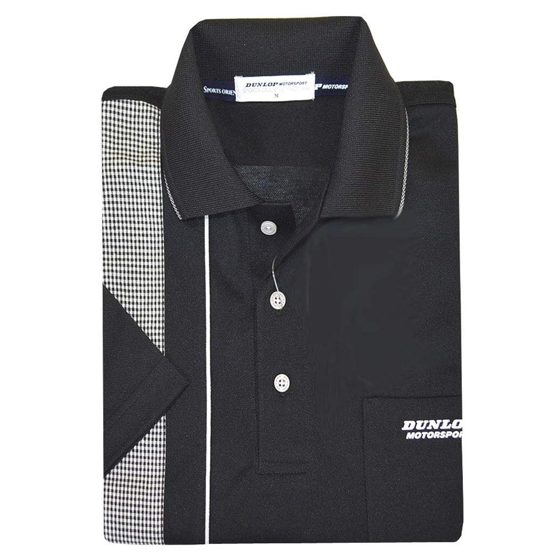 ポロシャツ メンズ 半袖 吸汗速乾 DUNLOP(ダンロップ) 「ギフトBOX入り」 男性用 ゴルフポロ 出雲ブランド fo-193d034h