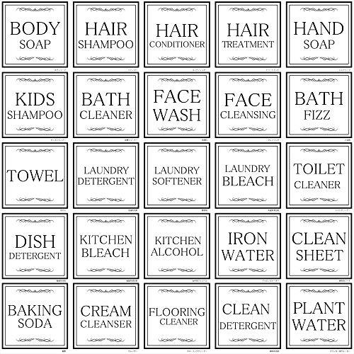 ラベルシール ステッカー ランドリー バスルーム シャンプー キッチン 台所 洗剤 掃除 整理整頓 収納 詰め替えボトル 洗濯 洗剤 部屋 白 white エレガント おしゃれ 30×30cm wss-016601-ws