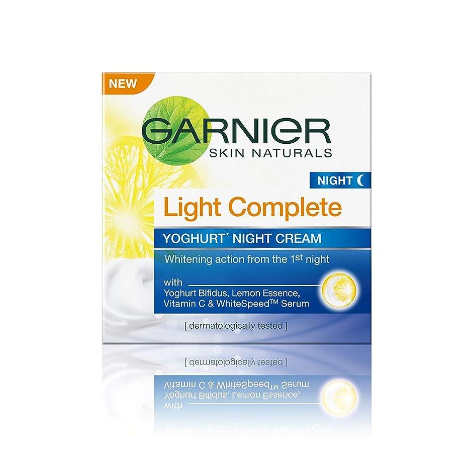 比較炭水化物解決するGarnier Skin Naturals Light Complete Night Cream, 40g