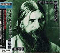 Dead Again by Type O Negative (2007-03-21)