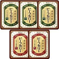 【Amazon.co.jp限定】 ハウス ビーフカリー×2種5個セット(中辛3個/辛口2個)【セット買い】