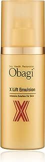 Obagi(オバジ) オバジX リフトエマルジョン 100g