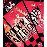 ROCK'N BABY ALLRIGHT!~中野医師会~春のお花見キラー'16~(Blu-ray盤)