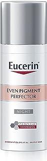 Eucerin Even Pigment Perfector Night Cream, 50ml