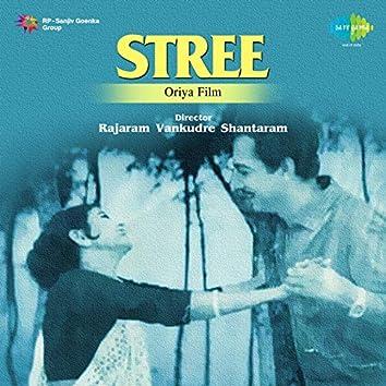 Stree (Original Motion Picture Soundtrack)