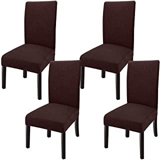 Amazon Com Brown Dining Chair Slipcovers Slipcovers Home Kitchen