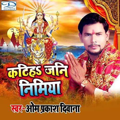 Om Prakash Diwana
