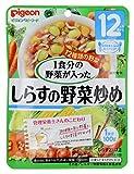 1食分の野菜 しらすの野菜炒め 100g