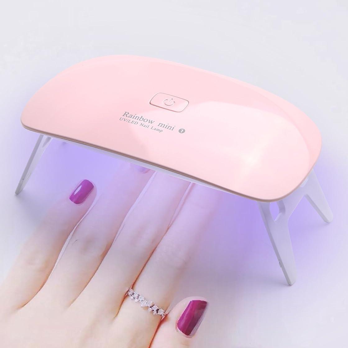 マラウイデンマーク語彫るLEDネイルドライヤー AmoVee UVライト タイマー設定可能 折りたたみ式 ジェルネイル用 (pink)
