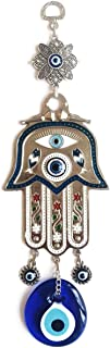 Erbulus Hamsa Hand of Mother Fatima with Blue Evil Eye Wall Hanging Ornament – Turkish Nazar Bead - Home Blessing Decor and Protection Charm – Amulet Wall Decor