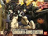 Bandai Hobby ew-03 Gundam Heavyarms Custom Endless Waltz 1/144 High Grade Fighting Action Kit -