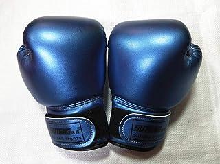 afgloves Guantes de Boxeo para niños para Muay Thai Fight Sanda Martial Arts Bag Punching Training