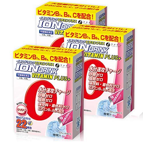 ファイン イオンドリンク ビタミンプラス 砂糖不使用 カロリーゼロ ライチ味 22包入×3個セット