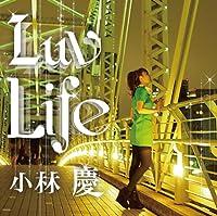 Luv Life