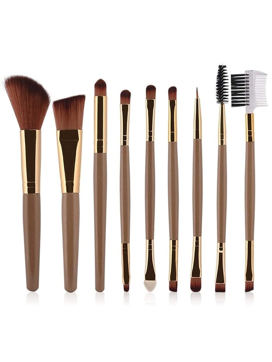篭実験室からに変化する多機能 メイクブラシ 9本セット 化粧筆 フェイスブラシ フェイシャルメイクアップ 化粧品 美容ツール