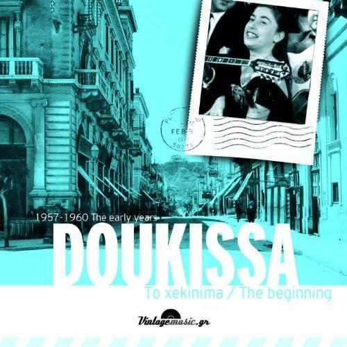 Doukissa feat. Manolis Hiotis, Giorgos Mitsakis, Giannis Kyriazis, Antonis Klidoniaris & Thodoros Derveniotis