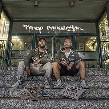 Tonno Connection
