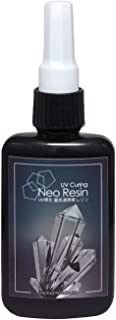 SK本舗 大容量 UV-LED レジン液 ハードタイプ Neo Resin ネオレジン (100g)_SK100N