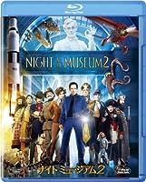 ナイト ミュージアム2 2枚組ブルーレイ&DVD&デジタルコピー (初回生産限定) [Blu-ray]