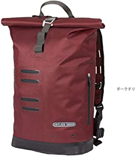 Ortlieb Commuter Daypack City Maroon Backpack 2016