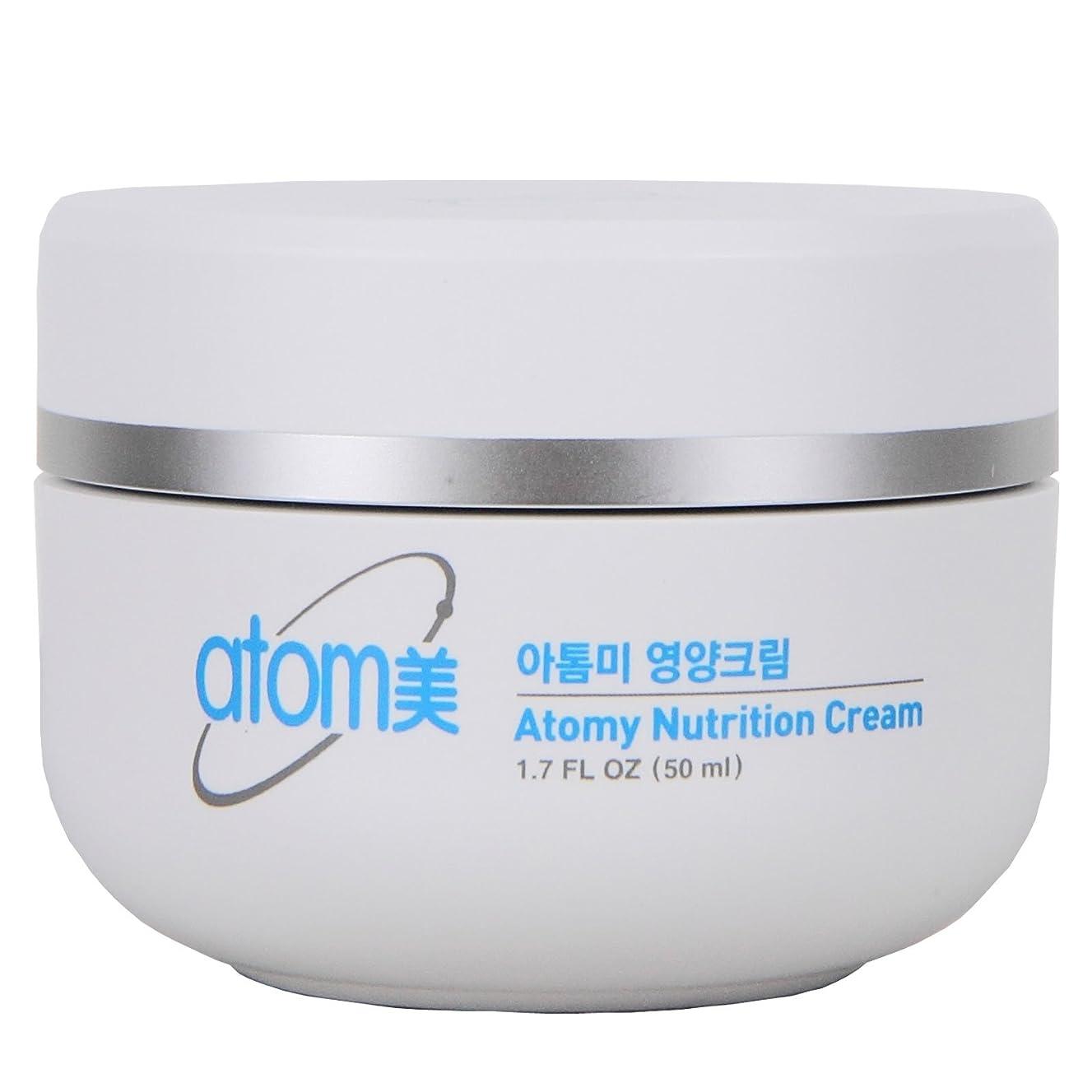 フィッティング法的海岸韓国コスメ Atom美 アトミ クリーム ■ナチュラルコスメ