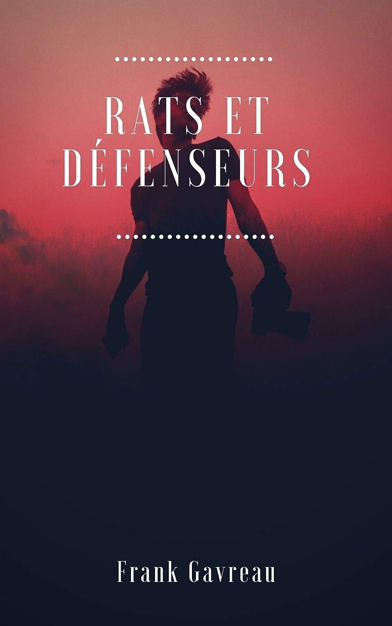 死の顎きらきら反対にRats et défenseurs (French Edition)