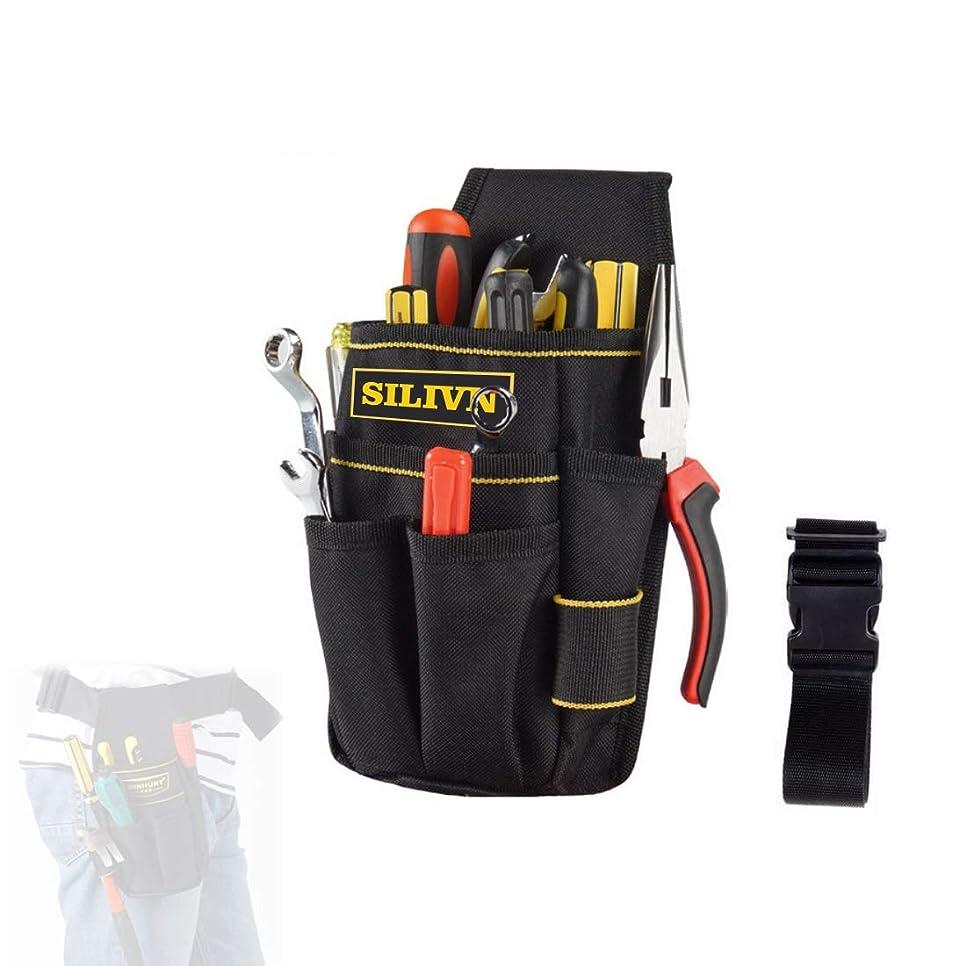 失態想像する厳SILIVN 電工用 工具差し腰袋 ウエストバッグ 道具袋 ベルト付き 修理/建築/大工作業用道具