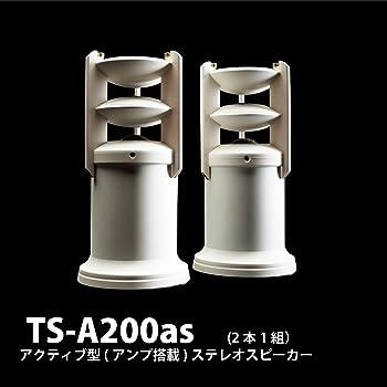 デスクトップサイズ・ハイレゾ対応 アンプ搭載ステレオスピーカー エグレッタ TS-A200as