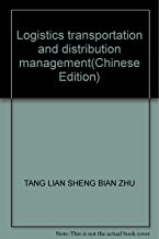 Logistics transportation and distribution management(Chinese Edition)