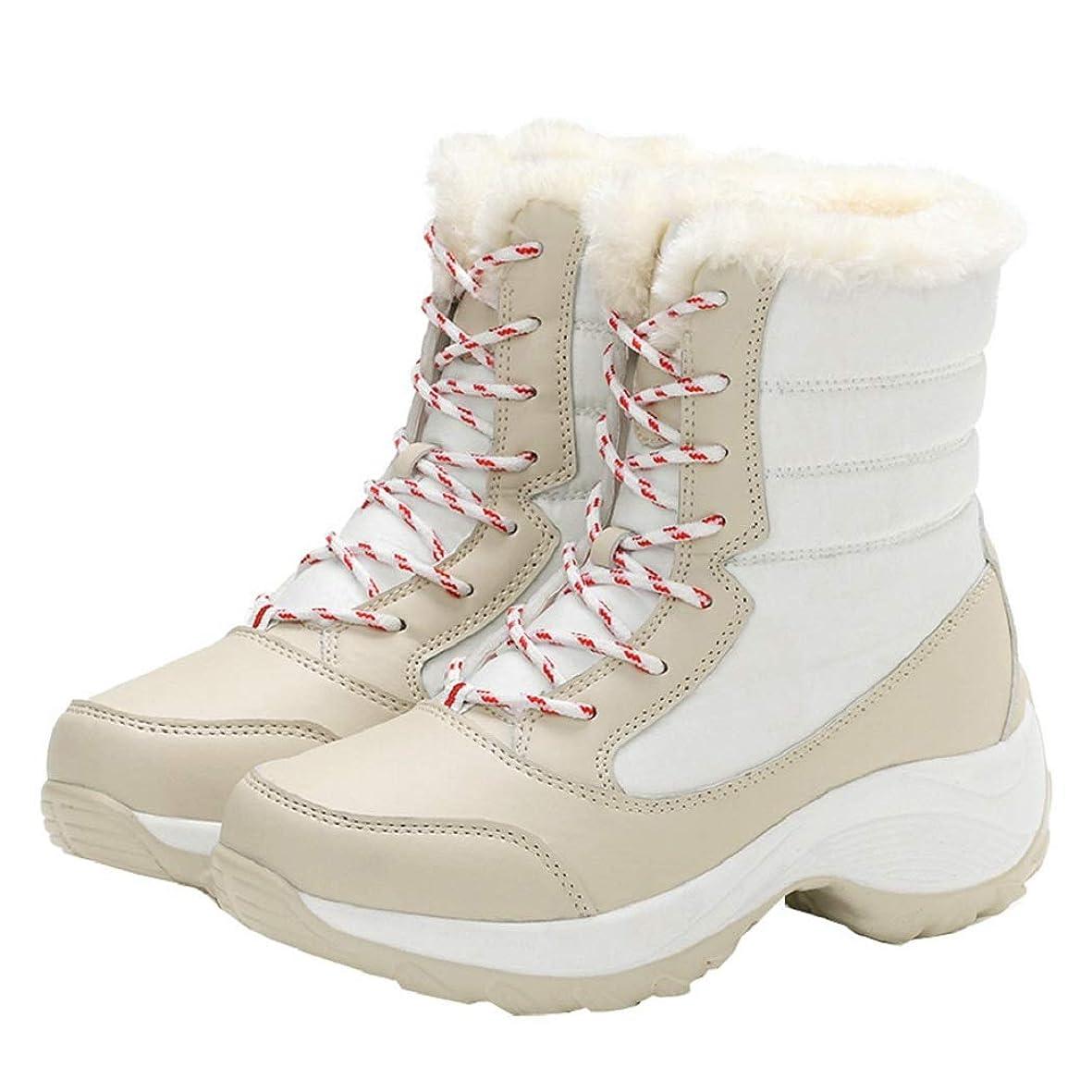 仲良し現金肉CSSD 冬用 レディース ノンスリップシューズ アンクルプラットフォーム スノーブーツ 厚手 暖かいブーツ