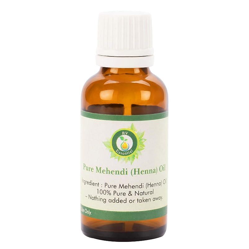 敵意個人憂慮すべきピュアMehendi(ヘナ)オイル100ml (3.38oz)- (100%純粋でナチュラル) Pure Mehendi (Henna) Oil