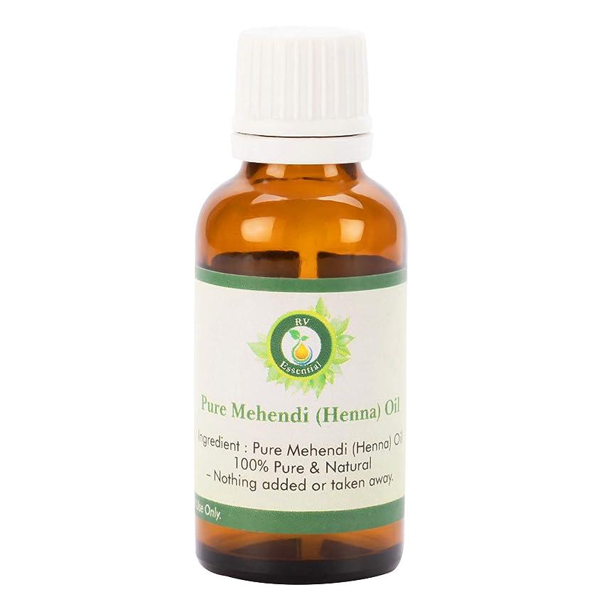 そんなに誇りに思うイノセンスピュアMehendi(ヘナ)オイル100ml (3.38oz)- (100%純粋でナチュラル) Pure Mehendi (Henna) Oil