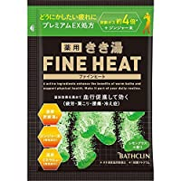 バスクリン きき湯ファインヒート レモングラスの香り 50g (医薬部外品)