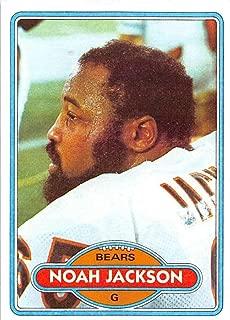 Best noah jackson chicago bears Reviews