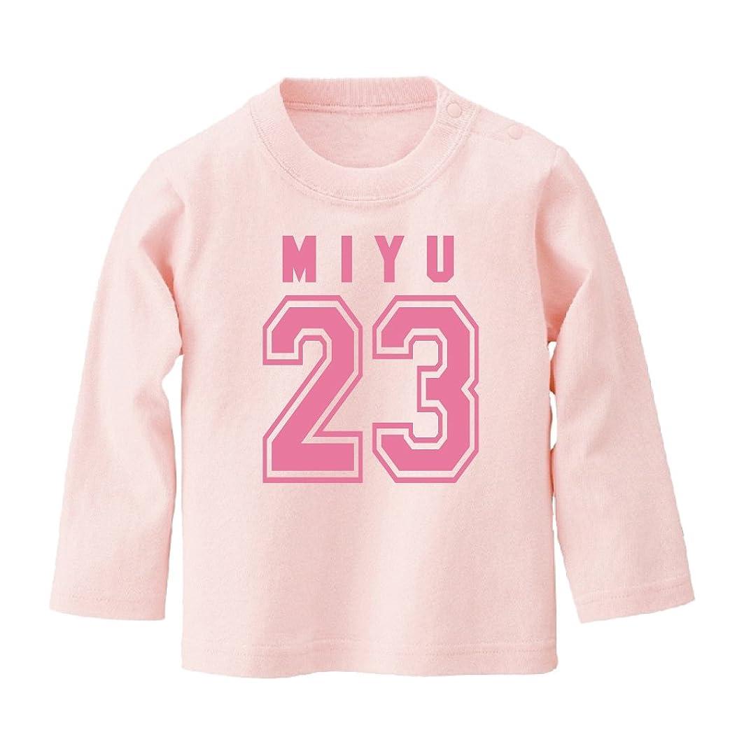 に頼る固執経済的名入れ 長袖 Tシャツ/ベビーサイズ [BT438] 80cm ライトピンク×ピンクロゴ 出産祝い 誕生日 プレゼント おしゃれな 名前入り ベビー服