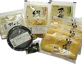 国産大豆のお豆腐「日々の食卓」セット