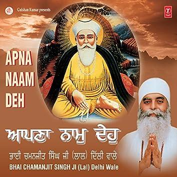 Apna Naam Deh Vol-105