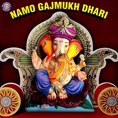 Ganesh Aarti Shendur Lal Chadhayo