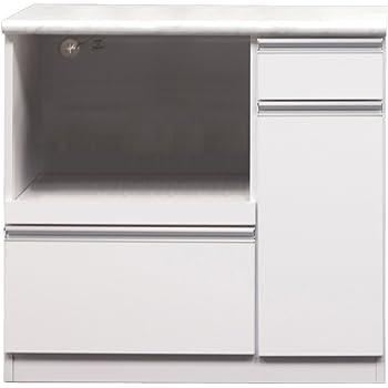 大川家具 関家具 オープンカウンター 幅90cm ホワイト CK-234359