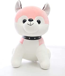 AIXINI Soft Plush Husky Puppy Dog Stuffed Animals Toys, Cute Elastic – Pink 11inch Gifts for Kids Baby Party Funny Bed Time