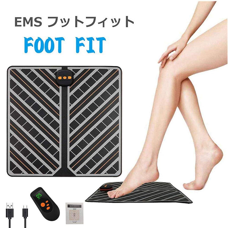 麦芽弾薬コンクリートEMS スタイルマット USB充電式 折りたたみ式 フットマット美脚のトレーニング 6種類のモード 15段階調整可能 脚マッサージ 男女兼用 日本語の取扱説明書が付き(2019年最新版)