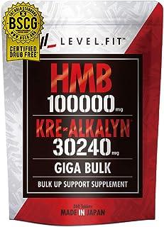 LEVEL FIT HMB クレアチン(特許成分クレアルカリン) サプリ100000mg【アンチドーピング認証済】360粒1袋