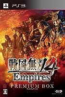 戦国無双4 Empires プレミアムBOX (初回封入特典(ダウンロードアイテム) 同梱) - PS3