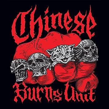 Chinese Burns Unit
